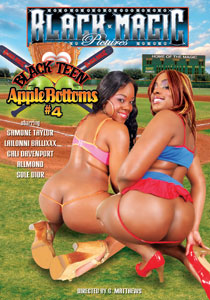 Black Teen Apple Bottoms #4